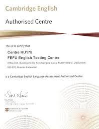 Диплом переводчика ДВФУ можно получить без отрыва от работы и  Диплом переводчика ДВФУ можно получить без отрыва от работы и учебы