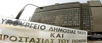 Υπουργείο ΠΡΟ-ΠΟ: 26 ψέματα του ΣΥΡΙΖΑ για την αστυνομική βία | Πολιτική |  ANT1 News