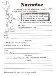 narrative essay examples high school sample expository essay personal narrative essay examples personal examplesfull example high school