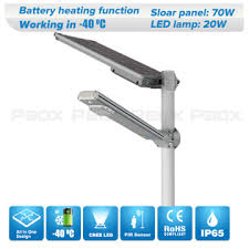 China Solar LED Street Light Pole Price List  China Led Street Solar Street Lights Price List