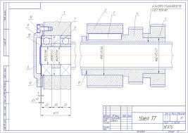 Курсовая работа по метрологии схема Метрология МСС  Курсовая работа по метрологии схема 17 4