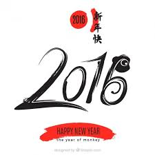 New Year In Japanese Style Vector Free Download