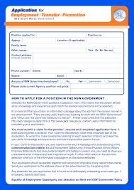 best photos of standard employment application form template standard job application form pdf