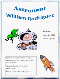 Lets Create Famous Astronaut Advertisement K 5 Computer Lab