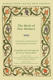 The Merit of Our Mothers: A Bilingual Anthology of Jewish Women's Prayers  (Jewish Perspectives): Ida Cohen Selavan: 9780878205059: Books - Amazon.ca