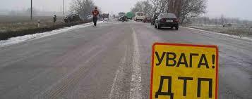 основных причин ДТП Авто Новости tch ua 7 основных причин ДТП