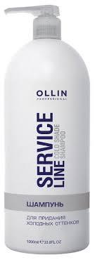 OLLIN Professional Service Line Cold Shade для <b>придания</b> ...