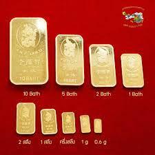 SSNP ทองคำแท่ง ทองคำแท้ 96.5% น้ำหนัก 1 กรัม พร้อมใบรับประกันทอง