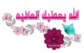 """سيطرة عربية على الجوائز الفردية في """"مونديال الأندية""""! Images?q=tbn:ANd9GcSuRo6_DOtzqwM_mluKdGJI1DJxlL1aedqnccIt2_MvqnrzQrMQ&s"""