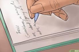 Как написать литературный обзор Изображение с названием do a literature review step 4