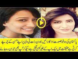 stani actresses makeup and without makeup 2017