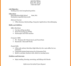 Resume For No Work Experience Resume Template
