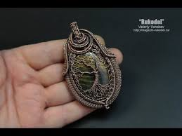 handmade tree of life wire wrapped