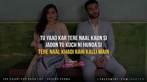 Top 20 Latest Punjabi Songs With Punjabi Quotes