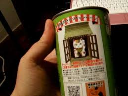 Canned Bread Vending Machine Beauteous Japanese Canned Bread YouTube