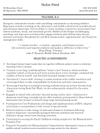 Teacher Skills Resume Examples Mathcher Resume Sample Resumes Examples Middle School Objective Math 22
