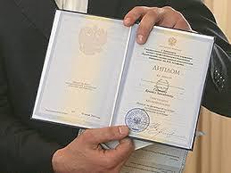 В какой форме лучше получать первое высшее юридическое образование  В какой форме лучше получать первое высшее юридическое образование очной или заочной