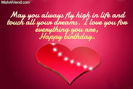 Beautiful Birthday Quotes For Husband Best Of Birthday Wishes For Husband