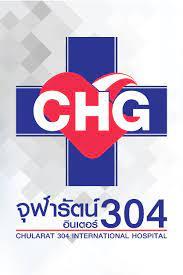 แพทย์ผู้เชี่ยวชาญ - โรงพยาบาลจุฬารัตน์ 304 อินเตอร์
