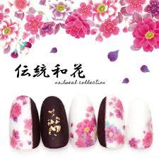 楽天市場ネイルシール 伝統和花シール Magico Mg 047 2ネイル