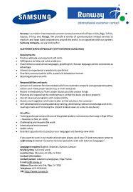 cv keskus tööpakkumine customer service consultant n tööpakkumise number