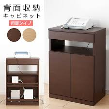 Organize phone-router storage modem Cabinet FAX-cable storage cable box  code storage rear ...