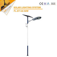 guangzhou felicity pv led street light with 6 10m pole led lamp with 2 pcs 130w solar panel pv led street light with 6 10m pole 80w led lamp with 2