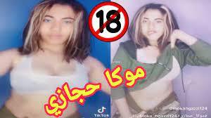 شاهد موكا حجازي فتاة التيك توك تثير الجدل بفيديوهات غير متوقعة والامن يتحرك  - YouTube