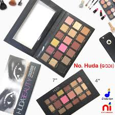 huda s eyeshadow contour makeup set huda beauty textured shadow palette rose