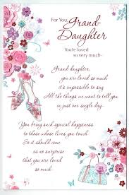 Granddaughter Birthday Card With Lovely Sentiment Verse Shoes Flower Design
