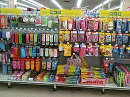 Bento supply display shelf in local Japanese supermarket Where to buy bento boxes and accessories Japan | Just