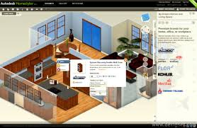 Small Picture Room Renovation Software Cool Home Renovation Design Software For