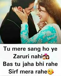 Pin By Bhoopendra On Jyoti My Jaanu Love Quetos Love Sayri Love