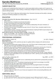 Sample Resume For Purchase Manager Purchasing Manager Resume Com