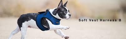 Puppia Soft Dog Harness Sizing Chart Puppia Soft Vest Harness B