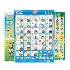 These are the 44 phonemes of standard english. Russian Music Alphabet Talking Poster Russia Kids Education Toy Electronic Abc Learning Educational Phonetic Chart Children Gift Learning Machines Aliexpress