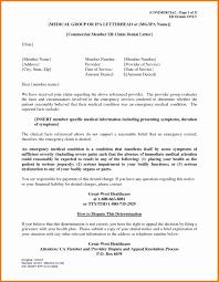 Car Insurance Claim Denial Letter Sample Phenomenal Template Letter