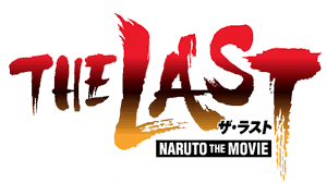 File:The Last Naruto Logo.png - Wikimedia Commons