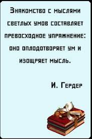 Дипломные работы Курск Заказ диплома