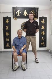 European Ip Chun Wing Chun Association