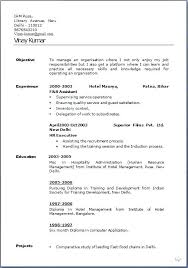 How To Build Your Resume Delectable How To Build Your Resume Trenutno