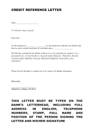7 For Whom It May Concern Sample Letter Financial 6 Sample Formal