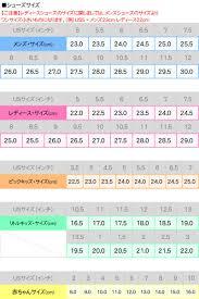 Majestic International Size Chart