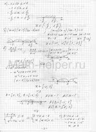Решебник к сборнику контрольных работ по алгебре для класса  Внимание Рукопись не проверялась возможны ошибки