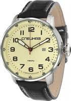 <b>Часы</b>, аксессуары для часов <b>Спецназ</b> купить, сравнить цены в ...
