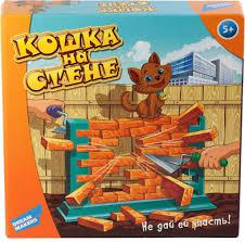 <b>Игра настольная DREAM MAKERS</b> Board Games Кошка на стене ...