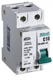 Дифференциальные автоматы ДИФ-103 - Продукция DEKraft