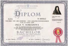 Мои мысли Обучение и жизнь в Чехии Выпускники чешских вузов получают великолепную возможность найти высокооплачиваемую работу от 25 30 тысяч крон это около 50 000 рублей