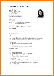 form of resume 8 cv form for job emmalbell