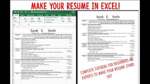 Make A Resume Cv Using Excel Fast Attractive And Easy To